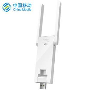 和目中国移动HN20无线中继器Wifi网络信号放大器增强器扩大器USB白色