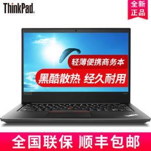 联想ThinkpadE480轻薄商务笔记本电脑