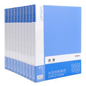 M&G晨光蓝色文件册A4/60页10个装ADMN4020*2件