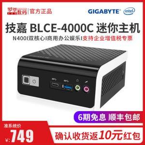 技嘉BLCE-4000C赛扬N400双核心微型电脑家用办公娱乐迷你电脑主机