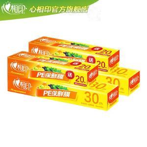 11月15日0点多规格PE保鲜膜4盒 15.9元(需用券)