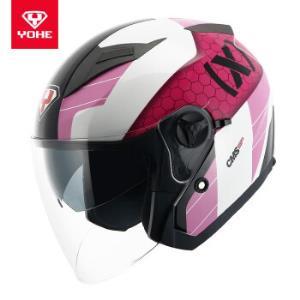 永恒(YOHE)868摩托车头盔安全帽时尚个性双镜片四季通用半盔电动车安全帽白黑粉红重影L 248元(需用券)