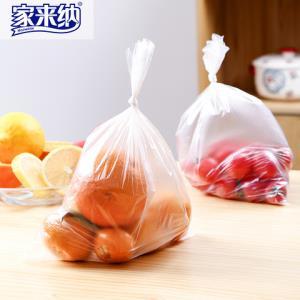家来纳一次性食品保鲜袋*3件 11.85元包邮(需用券,合3.95元/件)