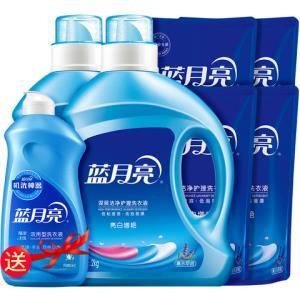 蓝月亮亮白增艳洗衣液薰衣草香13斤58.05元(需用券)