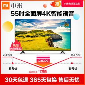 小米(MI)电视E55C55英寸4K超高清HDR蓝牙语音遥控器人工智能语音平板电视L55M5-EC1799元