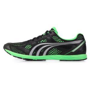 多威(Do-win)马拉松竞速跑鞋秋季专业长跑鞋男女款跑步运动鞋MR9202黑色42 267元