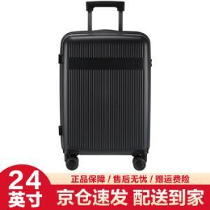 小米(MI)有品咱家旅行箱拉杆箱男女孩便携行李箱大容量24英寸出差旅行轻盈密码箱雅致黑258元