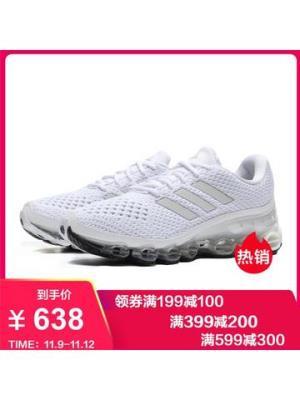 阿迪达斯男鞋跑步鞋BOUNCE减震透气跑步运动鞋EH0791 601元