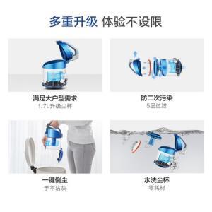 美的手持吸尘器家用强力大功率小型大吸力静音吸尘机吸尘器VC1707 369元