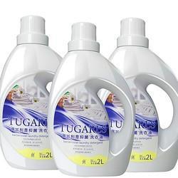 TUGARIS得其利是洗衣液4斤8.9元(需用券)