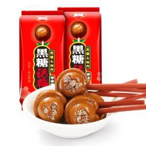 金冠黑莓话梅糖棒棒糖儿童糖果零食婚庆喜糖拼购棒棒糖144g*1袋(20支) 9.9元