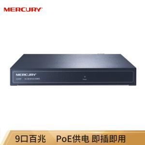 水星(MERCURY)S109P新版9口百兆8口POE交换机    159元