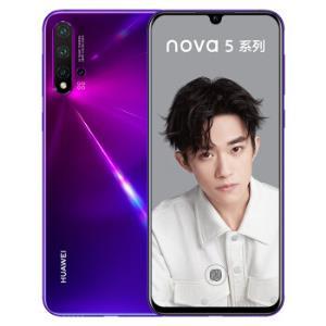 HUAWEI华为nova5智能手机8GB+128GB仲夏紫1869元(需用券)