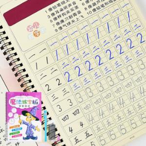 哲趣学前儿童凹槽练字帖1笔8芯1握笔器 15.8元