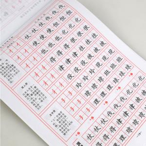 小脚鸭楷书练字帖唐诗三百首版 6.9元(需用券)