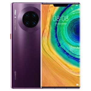 HUAWEI华为Mate30Pro5G版智能手机8GB512GB罗兰紫 7299元