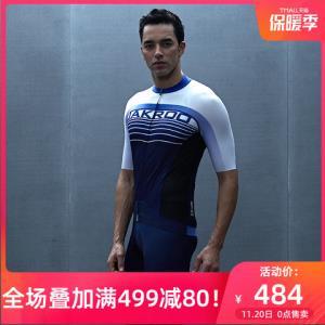 捷酷竞技男短骑行服自行车专业骑行服套装上装意大利进口454元