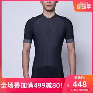 捷酷春夏季男短袖骑行服薄款速干透气排汗反光蕾丝evo418元