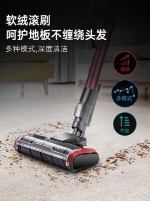 Midea/美的P5-pro无线吸尘器家用小型大吸力超静音强力除螨无绳吸尘器手持式P5999元(需用券)