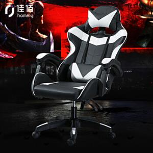 佳佰电脑椅电竞椅游戏椅人体工学椅子办公椅转椅幽灵白HS0057*3件 1798.2元(合599.4元/件)