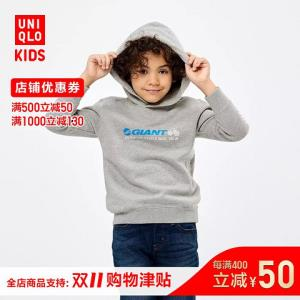 童装/男童/女童(UT)TheBrands连帽运动衫(长袖)420973优衣库
