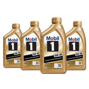 美孚(Mobil)金装美孚1号全合成机油0W-40SN级1L*4