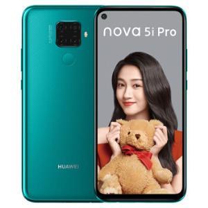 HUAWEI华为nova5iPro4G版智能手机8GB+128GB全网通翡冷翠 1699元