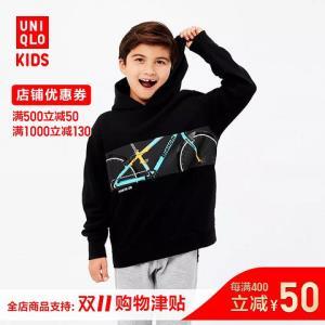 童装/男童/女童(UT)TheBrands连帽运动衫(长袖)420971
