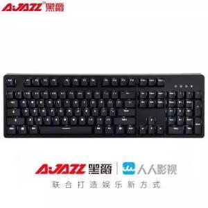 黑爵(AJAZZ)人人影视定制版有线机械键盘Cherry键盘白光樱桃轴Cherry机械键盘吃鸡LOL黑色红轴自营