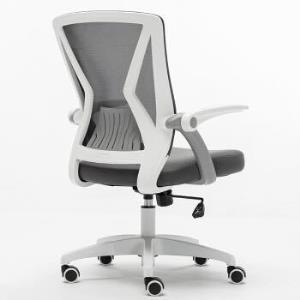 图瑞卡TUVBRACKA电脑椅办公椅子家用写字椅人体工学椅会议职员椅白框TRK-973W*3件 700.2元(合233.4元/件)