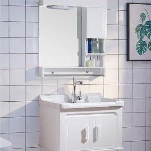 OUDINU欧帝奴悬挂式PVC浴室柜70cm 479元