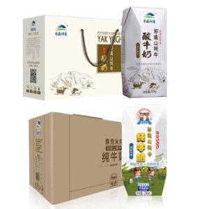 青藏祁莲营养组合装儿童牦牛奶10盒+牦牛原味酸奶12盒*2件 338.2元(合169.1元/件)