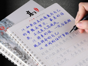 六品堂凹槽成人练字帖 24.9元(需用券)
