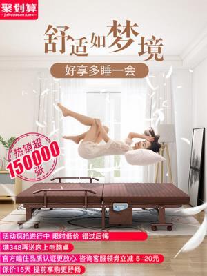 折叠床单人双人午睡床行军陪护躺椅家用神器简易便携办公室午休床 133元