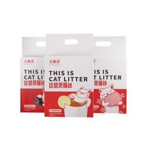 babypet豆腐猫砂2mm6L 14.9元包邮(需用券)