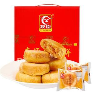 友臣肉松饼礼盒装原味1kg*2件 56.8元(合28.4元/件)
