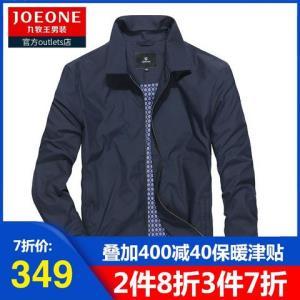 Joeone/九牧王中年男士商务夹棉立领夹克JK184091T 349.3元包邮