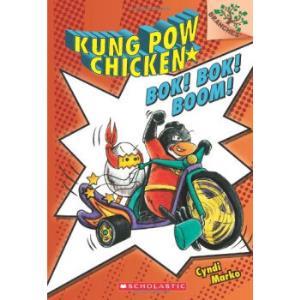 KungPowChicken#2:Bok!Bok!Boom!(ABranchesBook)学乐桥梁书大树系列之宫保鸡丁2:咯!咯!嘣!*6件