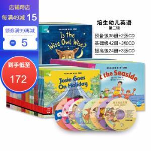 培生幼儿英语第二辑全套预备级基础级提高级attheseaside儿童3-6-8岁英文启蒙有声绘本