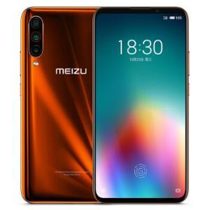MEIZU魅族16T智能手机8GB+128GB全网通日光橙 2049元