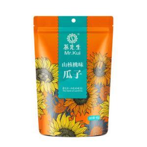 葵先生山核桃瓜子葵花籽休闲零食办公室小吃90g    9.9元
