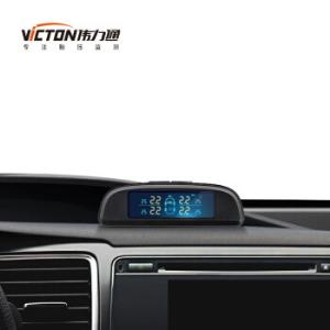 VICTON伟力通太阳能胎压监测仪T6LC-太阳能-彩屏-黑色*3件 317元(合105.67元/件)