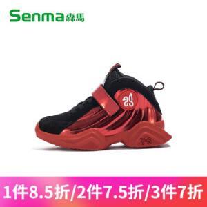 森马秋季童鞋男女童运动鞋帮儿童篮球鞋足球鞋黑红色26/内长17cm/适合脚长16.5*3件283.5元(合94.5元/件)