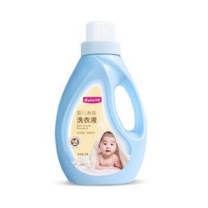 开丽(Kaili)婴儿亲肤洗衣液宝宝儿童洗衣液新生儿洗护用品1L装*10件
