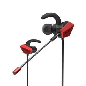 达尔优(dareu)EH728Pro入耳式耳机耳麦游戏耳机点睛耳机吃鸡耳机黑红色139元