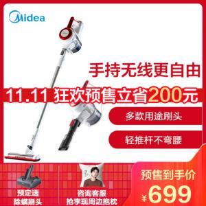 双11预售:美的(Midea)P3S手持式吸尘器家用无线干式扫地机尘杯集尘无绳推杆充电699元