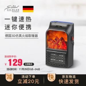 sichler德国迷你暖风机便携速热取暖机小取暖器仿真火焰取暖器新款+凑单品107.6元
