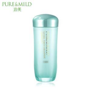 PURE&MILD泊美植物菁盈粹系列肌源恒润乳液I型水润型120ml120元