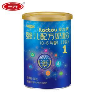 SANYUAN三元蓝标爱力优婴儿配方奶粉1段150g+凑单品 9.9元