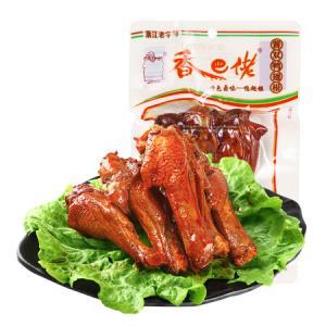 香巴佬酱双鸭翅根鸭肉酱鸭卤鸭休闲零食70g*2袋*10件 69元(合6.9元/件)